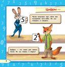 Учим цифры — фото, картинка — 4