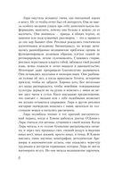Реплика (м) — фото, картинка — 8