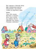 Кошкин дом — фото, картинка — 2