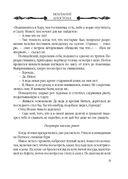 Молчание апостола (м) — фото, картинка — 7