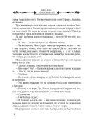 Молчание апостола (м) — фото, картинка — 10