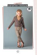 Вяжем для детей от 2 до 10 лет — фото, картинка — 4