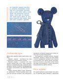 Игрушки из джинсовой ткани. Мастер-классы и выкройки — фото, картинка — 10