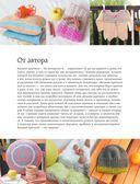 Вязание крючком. Самое полное и понятное пошаговое руководство для начинающих. Новейшая энциклопедия — фото, картинка — 4