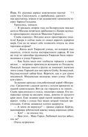 Рок-н-ролл под Кремлем. Шпион из прошлого (м) — фото, картинка — 11