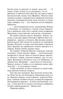Рок-н-ролл под Кремлем. Шпион из прошлого (м) — фото, картинка — 13