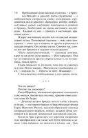 Рок-н-ролл под Кремлем. Шпион из прошлого (м) — фото, картинка — 14