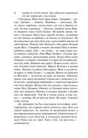 Рок-н-ролл под Кремлем. Шпион из прошлого (м) — фото, картинка — 6