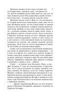 Рок-н-ролл под Кремлем. Шпион из прошлого (м) — фото, картинка — 7