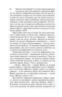 Рок-н-ролл под Кремлем. Шпион из прошлого (м) — фото, картинка — 8