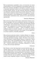 Кормилица-Грядка. Как вырастить большой урожай — фото, картинка — 3