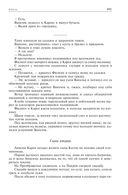 Страница 42