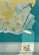 Пять миров. Том 1. Воин песка — фото, картинка — 3