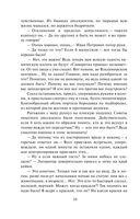 Рок-н-ролл под Кремлем-2. Найти шпиона — фото, картинка — 10