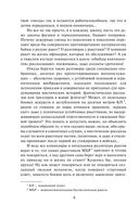 Рок-н-ролл под Кремлем-2. Найти шпиона — фото, картинка — 6