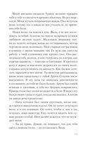 Везувиан — фото, картинка — 9