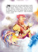 Золотой ларец сказок — фото, картинка — 2