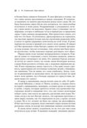 Заря Айваза. Путь к осознанности — фото, картинка — 15