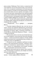 Блеск и нищета куртизанок (м) — фото, картинка — 8