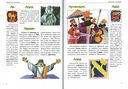 Еврейские традиции — фото, картинка — 2