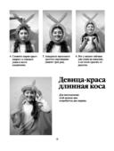 Моделирование шляп и украшений из шариков (+ насос и шарики) — фото, картинка — 6