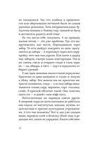 Войлочный век — фото, картинка — 12
