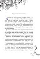 Добрые книги для детей и взрослых. Правдивые сказки про собак — фото, картинка — 4