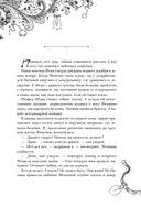 Добрые книги для детей и взрослых. Правдивые сказки про собак — фото, картинка — 7