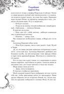 Добрые книги для детей и взрослых. Правдивые сказки про собак — фото, картинка — 8