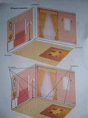 Мебель для кукол. Спальня. Объемная аппликация — фото, картинка — 1