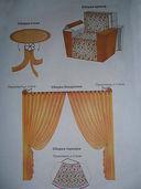 Мебель для кукол. Спальня. Объемная аппликация — фото, картинка — 2