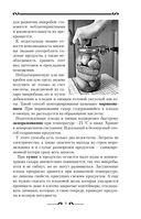 Заготовки по ГОСТу — фото, картинка — 9