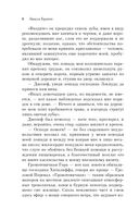 Грозовой перевал (м) — фото, картинка — 3