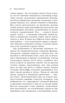 Грозовой перевал (м) — фото, картинка — 5