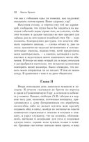 Грозовой перевал (м) — фото, картинка — 9