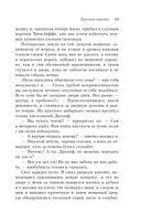 Грозовой перевал (м) — фото, картинка — 10