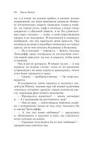 Грозовой перевал (м) — фото, картинка — 11