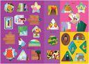 Стикер-мозаика. По цифрам и цветам — фото, картинка — 4