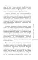 Марксизм как стиль — фото, картинка — 6