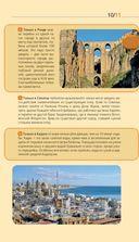 Андалусия. Путеводитель — фото, картинка — 11