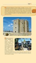 Андалусия. Путеводитель — фото, картинка — 15