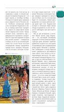 Андалусия. Путеводитель — фото, картинка — 7