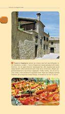 Андалусия. Путеводитель — фото, картинка — 10