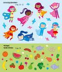 Веселые занятия для творческих девчонок — фото, картинка — 1