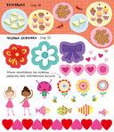 Веселые занятия для творческих девчонок — фото, картинка — 2