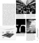 Свет и освещение в цифровой фотографии — фото, картинка — 14