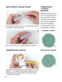 Большая книга вязаных кукол в технике амигуруми. Полный комплект одежды и аксессуаров — фото, картинка — 12