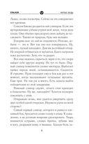 Марионетки Зоны. Мертвые звезды — фото, картинка — 9
