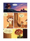 Приключения огурчика. Том 1. Пончиковое королевство — фото, картинка — 6