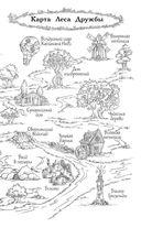 Щенок Поппи, или Сонные чары — фото, картинка — 7